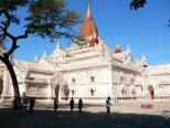 The white building is the Ananda Temple, Bagan